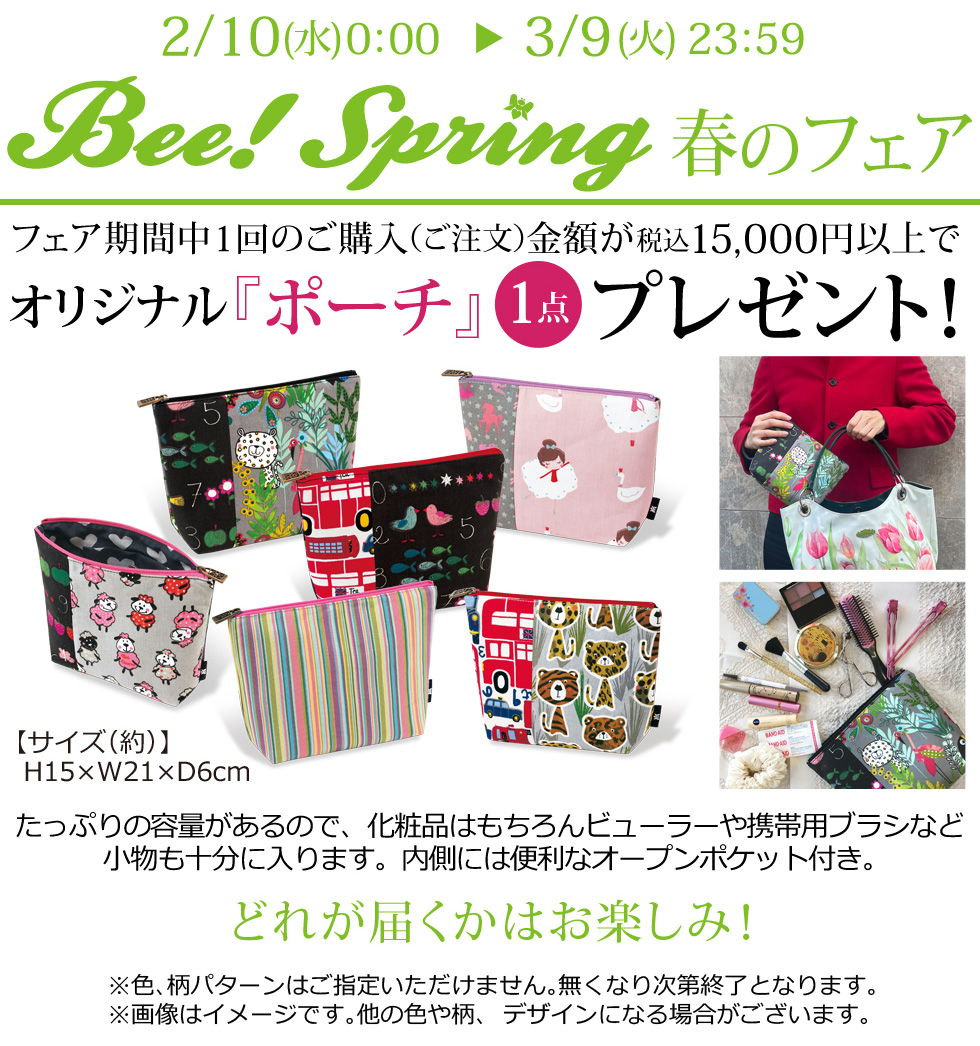 Bee!Spring