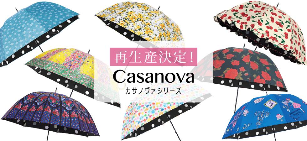 980x450_casanova_2109.jpg