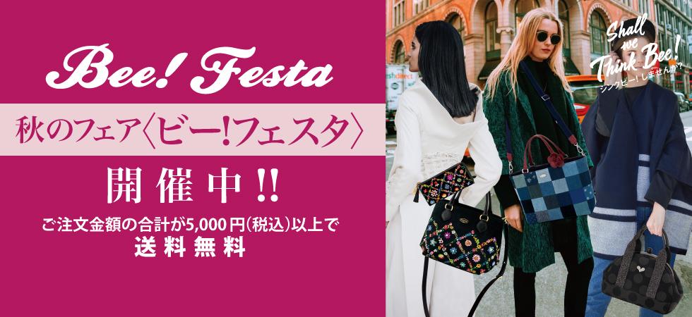 Bee!Festa2021.jpg