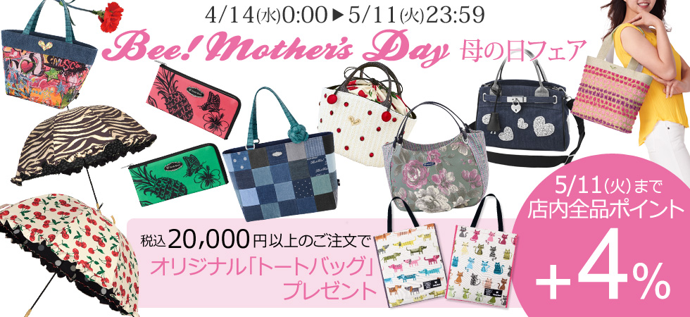 index/images/top/980x450_mothers2021.jpg