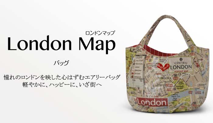 ロンドンマップ バッグ